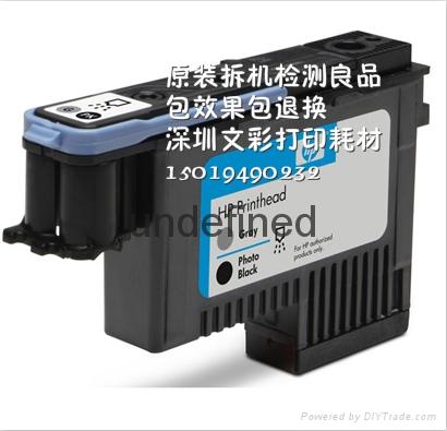 大量收購HP45墨盒今晨科技噴碼機HP11打印頭 2