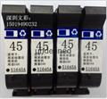 深圳文彩HP11打印头HP500汉邦服装绘图仪墨盒HP45墨水 3