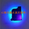 防偽墨水HP45隱形墨盒墨水 1