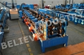 C/Z Purlin Interchangeable Roll Forming