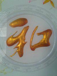glass artcraft 2