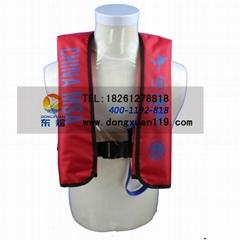 廠家直銷批發成人氣脹式救生衣