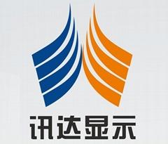 深圳市訊達顯示科技有限公司