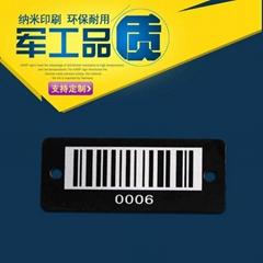 生產線及配套機械金屬條形碼標牌