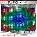 Stage Backdrop RGB Light Effects LED Video Curtain