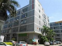 Shenzhen Chenyu Hongxiang Electronic Co. Ltd