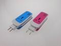 International Multifunctio Dual USB Port