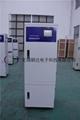 供应氨氮分析仪