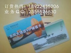 飞利浦IC卡生产