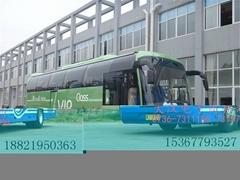 大漢 大型豪華客車