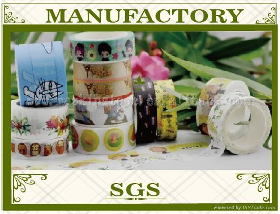 2015 new design waterproof decorative free sample DIY washi tape 1