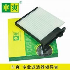 骐达空调滤清器 车爽高品质空调滤芯