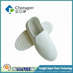 lilnt free cleanroom shoes antistatic purpose
