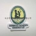 織嘜商標織嘜章刺繡章