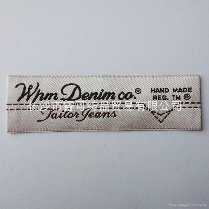 織嘜商標服裝領標布標織嘜 2