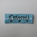 織嘜商標服裝領標布標織嘜 3