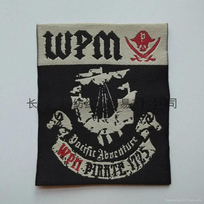 織嘜商標西裝口袋布標 2