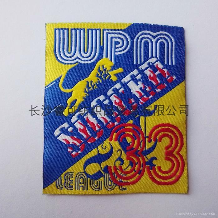 織嘜商標西裝口袋布標 4