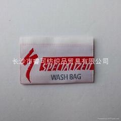 服裝水洗標織嘜商標