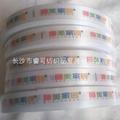 膠帶洗水嘜布標洗水標 3