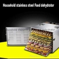 Household stainless steel nuts machine Fruits and vegetables dehydration drying