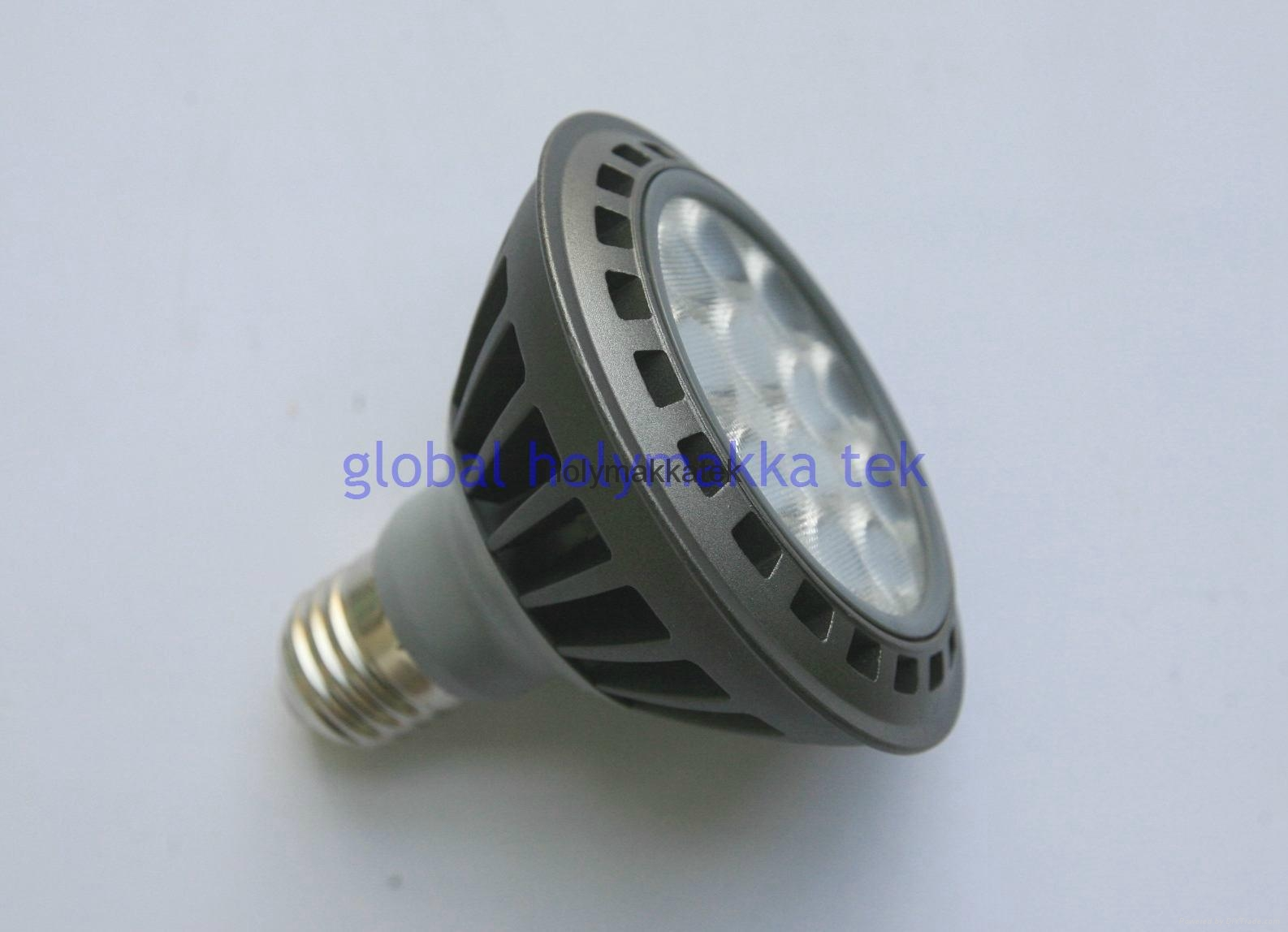 New generation 15w led grow spot light  for importers 1