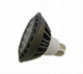 New generation 15w led grow spot light  for importers 4