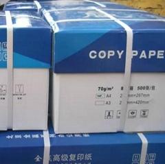 A4 80gsm copy paper 80gs