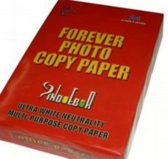 A4 70gsm copy paper