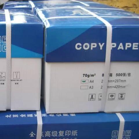 A4 80gsm 70gsm copy paper printing paper 4