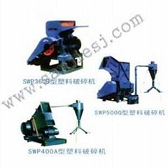 PVC Plastic Crusher S-500