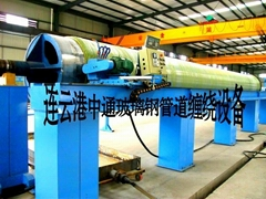 FRP pipe winding machine