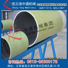 Glass tube mould