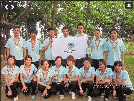 Guangzhou Export Agent 2