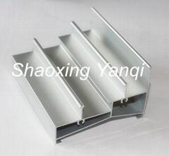 Aluminum Profile for Window & Door/Anodizing