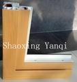 88 Series U-PVC Window & Door Profile/