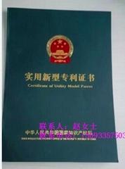 供應烤魚烤箱湖北省黃岡市價格