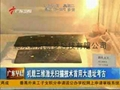 北京激光三維掃描服務 2