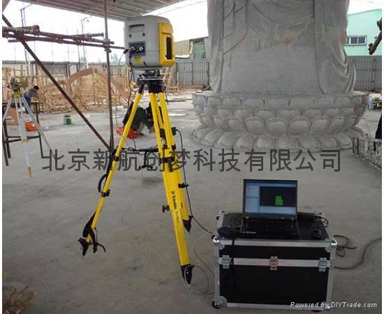 北京激光三維掃描服務 3