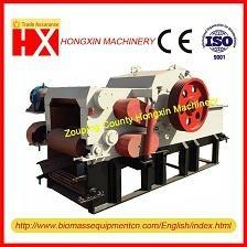 Wood Crushing/Chipping Machine wood chips machine