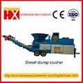 Stump Crusher stump grinder wood chipper