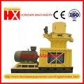 Biomass wood pelletizer (CE CERTIFIED)
