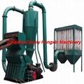 Sawdust machine wood chaff machine
