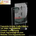 Fuguanda acrylic nameplate paper holder