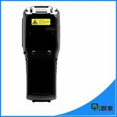Qunsuo Handheld Data Terminal