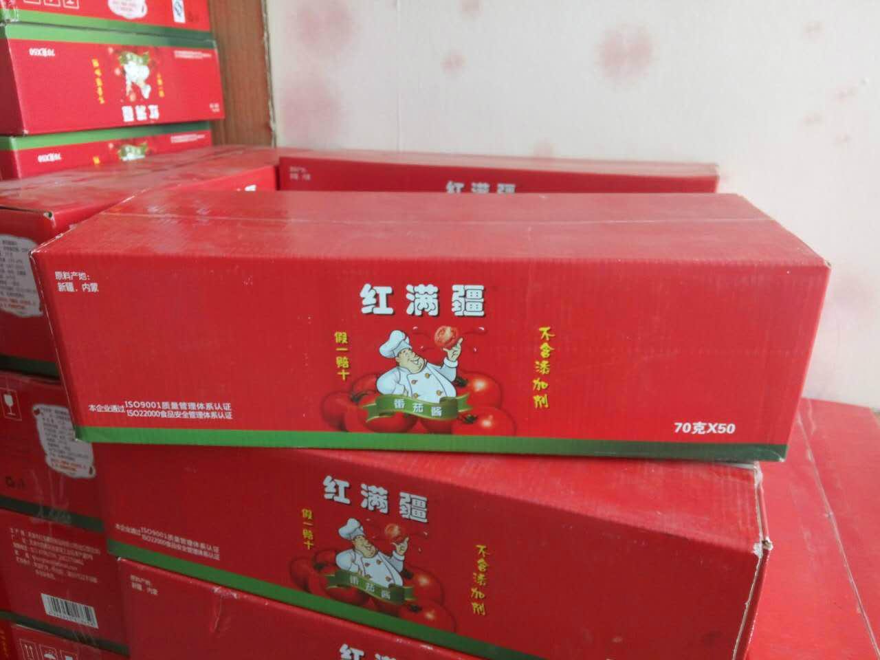 紅滿疆番茄醬 2