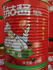 紅滿疆番茄醬