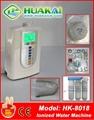 alkaline water machine 2