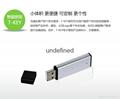峰華T3系列電子智能密鑰 USB通訊 大容量存儲 無趨即插即用 2