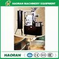 24Kg per hour coffee roasting machine - China - Manufacturer